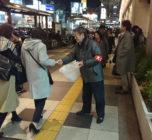 地域公共交通確立の取組
